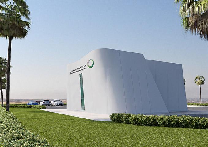 A concept image of DEWA's 3D printed R&D Centre.