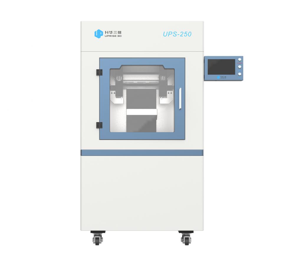 The UPS-250 3D printer. Photo via Uprise 3D.